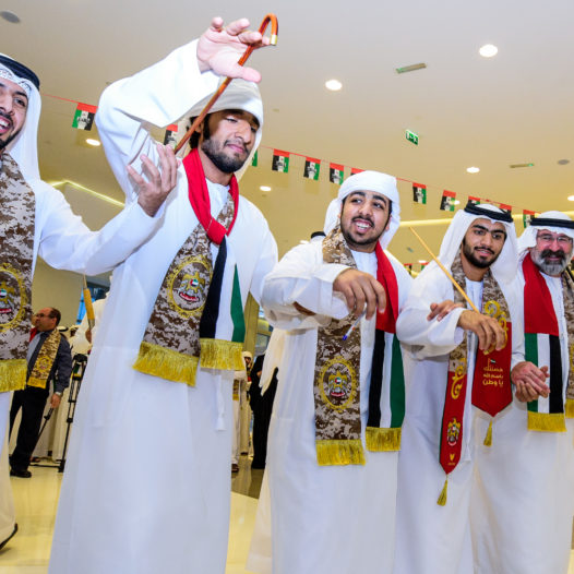 Rabdan Academy Celebrates 45th UAE National Day