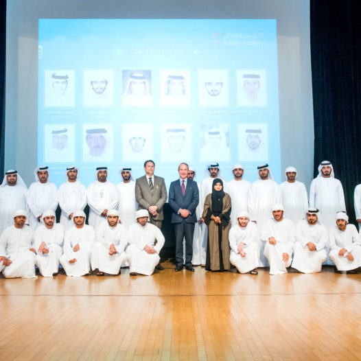 Rabdan Academy Honors Outstanding Students in Fall 2016