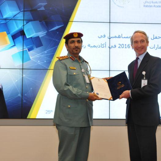 Rabdan Academy Celebrates the Participants of the UAE  Innovation Week 2016