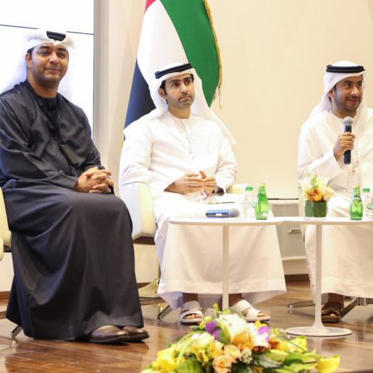"Rabdan Academy holds a seminar titled ""Daesh, The Internal Organization and Ideology"""