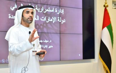 Rabdan Academy Participates In the BCM Awareness Week
