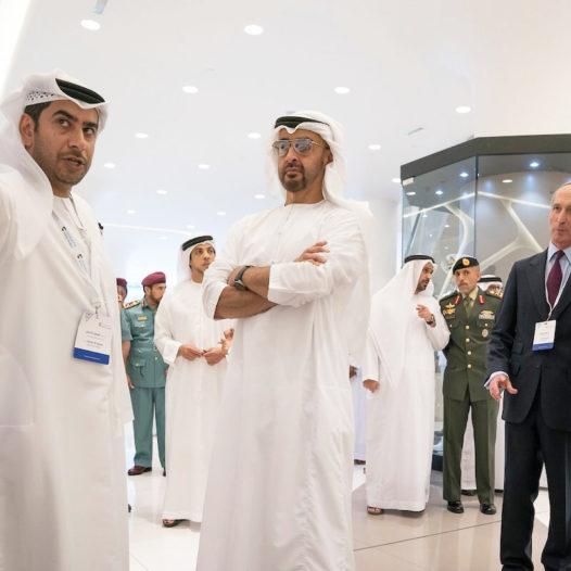 Abu Dhabi Crown Prince opens Rabdan Academy HQ