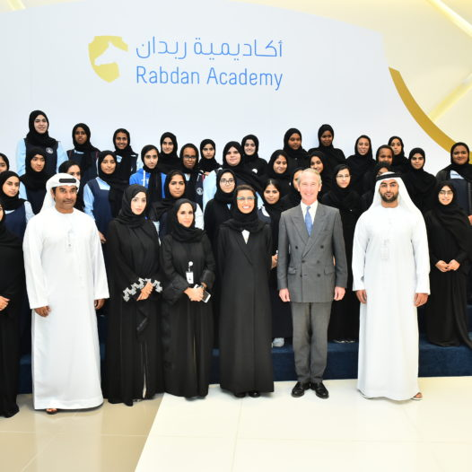 Emirati Women's Open Day at Rabdan Academy