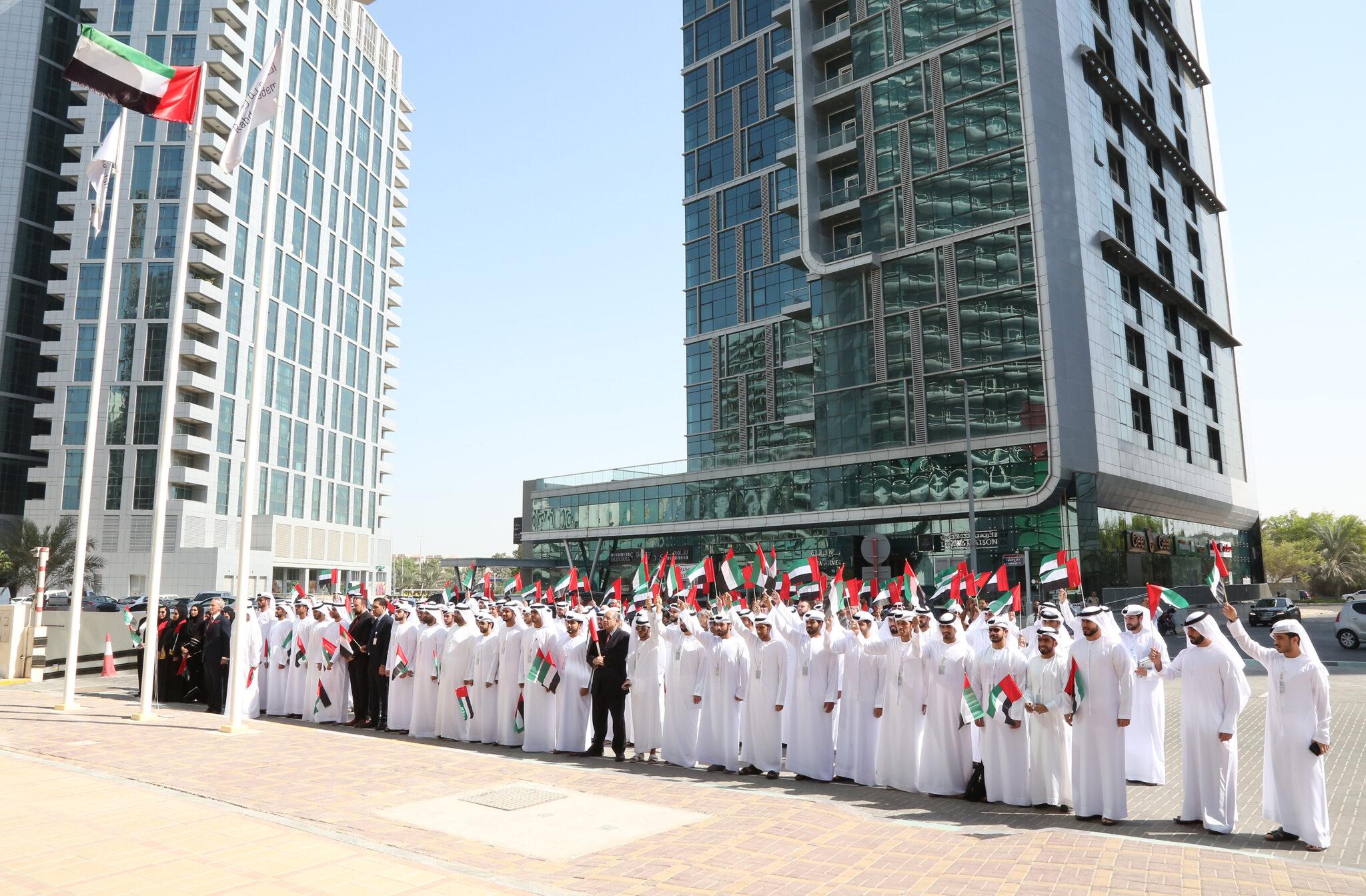 """Rabdan Academy Celebrates the """"UAE Flag Day"""""""