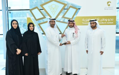 Rabdan Academy Receives Delegation from Directorate General of Dubai Civil Defense