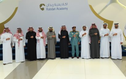 Rabdan Academy welcomes the Saudi Ministry of Interior Delegation
