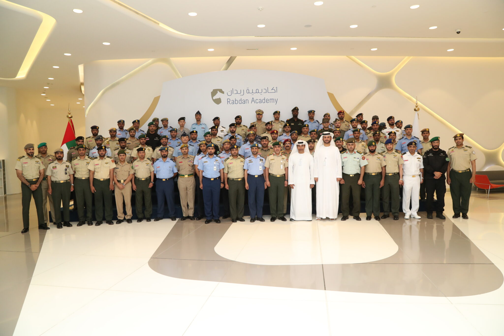Rabdan Academy Receives Delegation of UAE Joint Command & Staff College