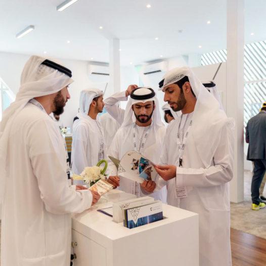 "Rabdan Academy Participates in the International Defense Exhibition ""IDEX 2019"""
