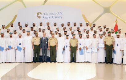 Rabdan Academy conducts a special Program for the National Service of the UAE General Command of the Armed Forces.