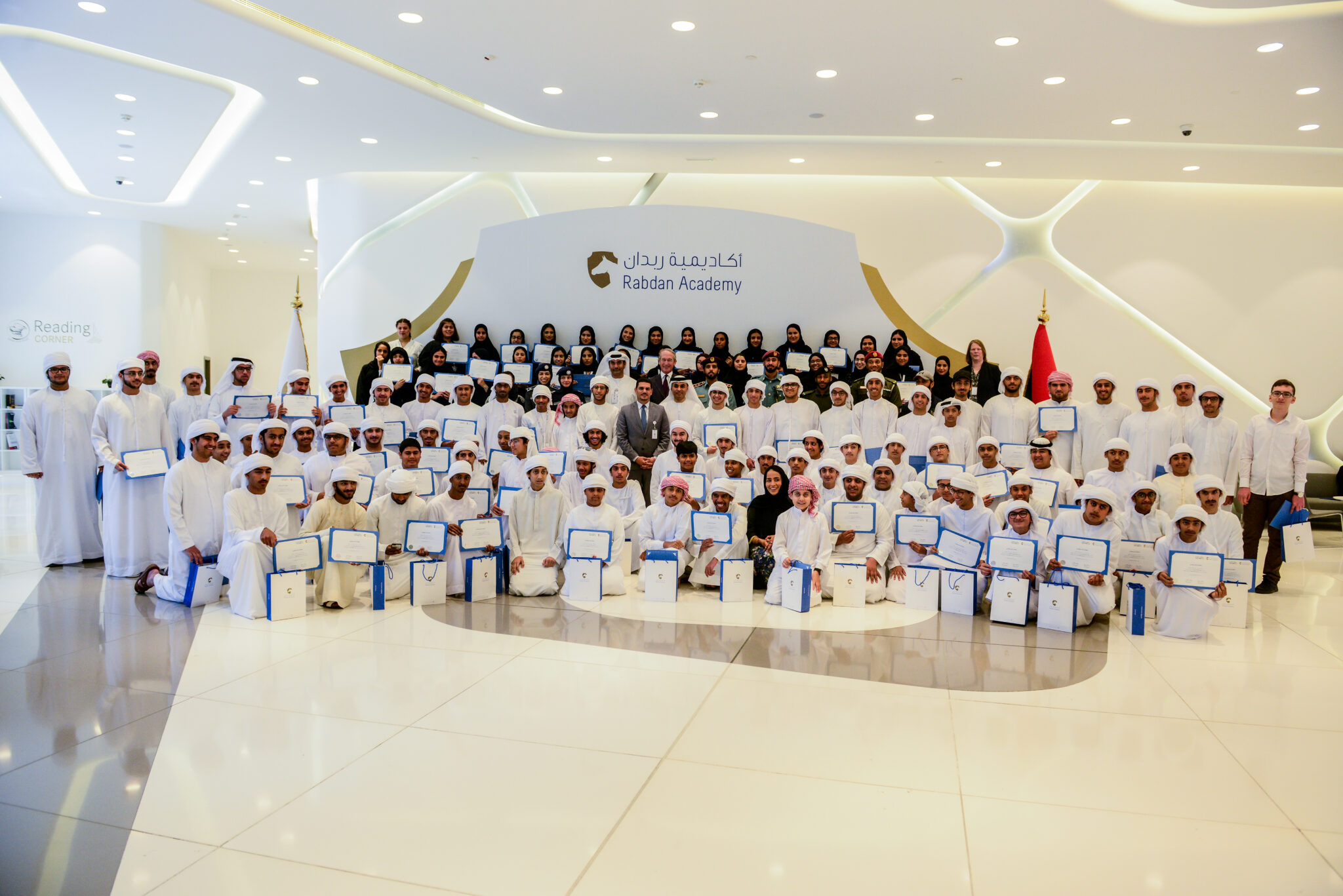 Rabdan Academy Concludes the 2019 Summer Program, held in coordination with AD Police and Civil Defense Academy