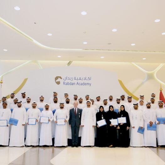 Award Ceremony for Rabdan Distinguished Students