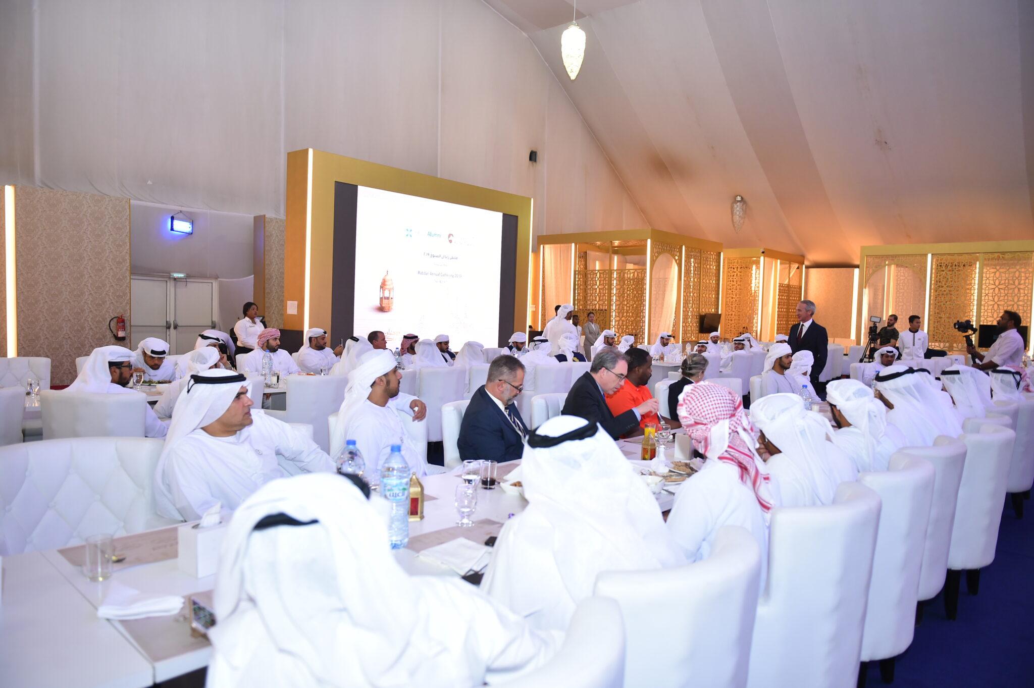 Rabdan Academy organizes Iftar Gathering for its Alumni