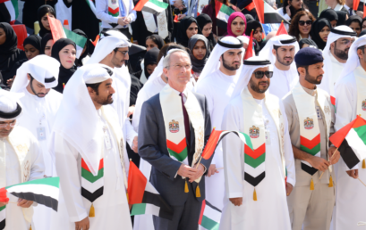 Rabdan Academy Celebrates UAE Flag Day