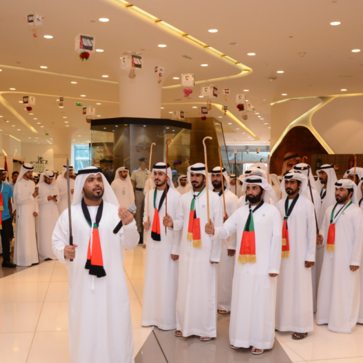 Rabdan Academy celebrates 48th UAE National Day