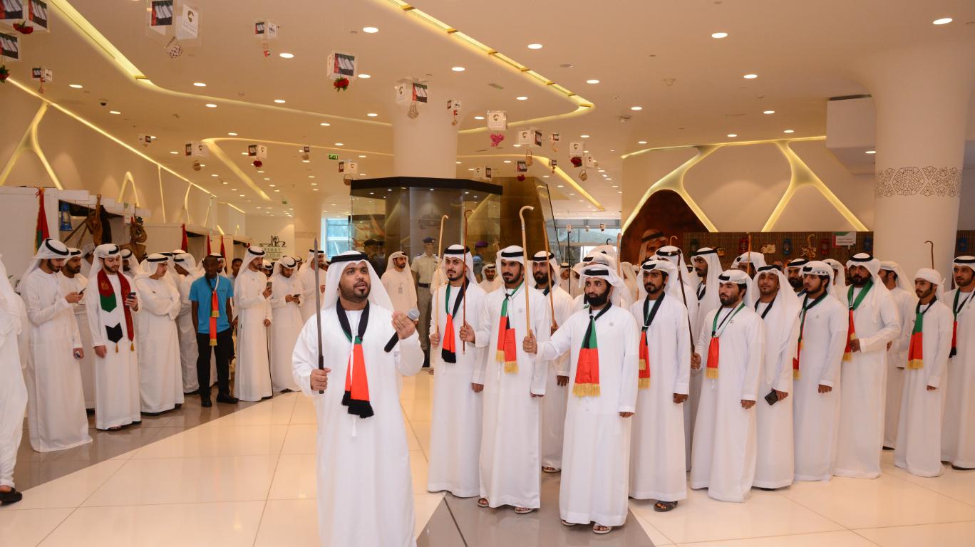 Rabdan Academy celebrates 48th UAE National Day