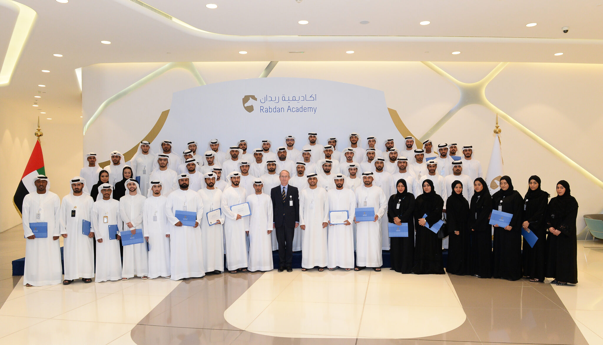In a special ceremony Rabdan Academy Honors its Distinguished Students