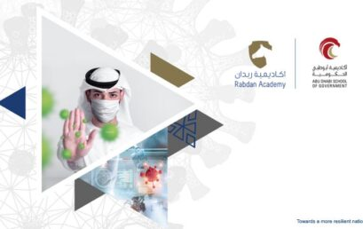 Abu Dhabi School of Government and Rabdan Academy Organize a Special Forum to Tackle the Future Challenges of COVID-19 Pandemic