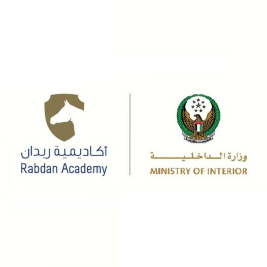 For the first time, MOI Organizes Online Training Course for High Command in Collaboration with Rabdan Academy