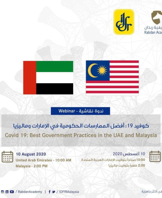 Covid 19: Best Government practices in the UAE & Malaysia