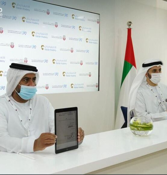 Abu Dhabi Digital Authority signs MoU with Rabdan Academy on Scientific, Academic and Training fields