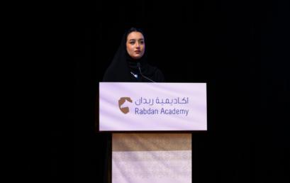 أكاديمية ربدان تكرم طلبتها المتفوقين من جميع التخصصات